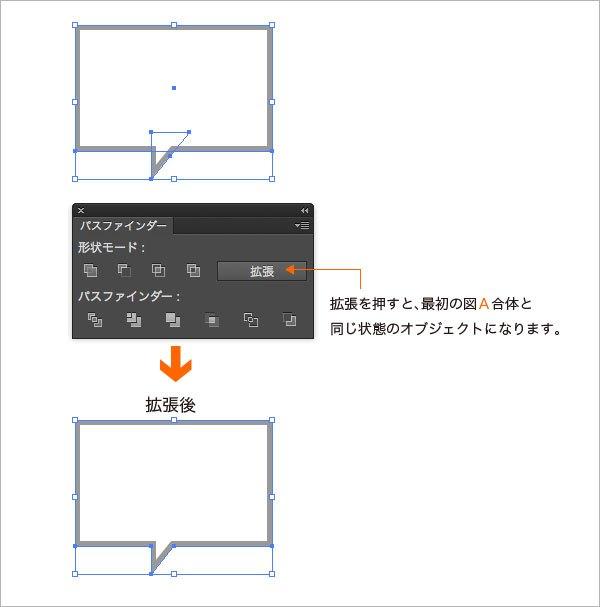d_blog_union05