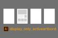アクティブなアートボード(作業アートボード)以外を隠すスクリプト