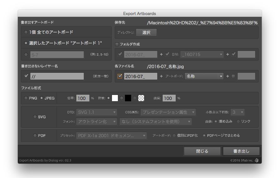 pdfexport01