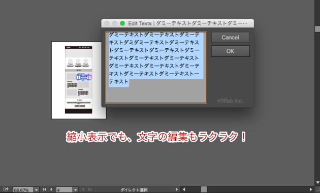 select_txt03