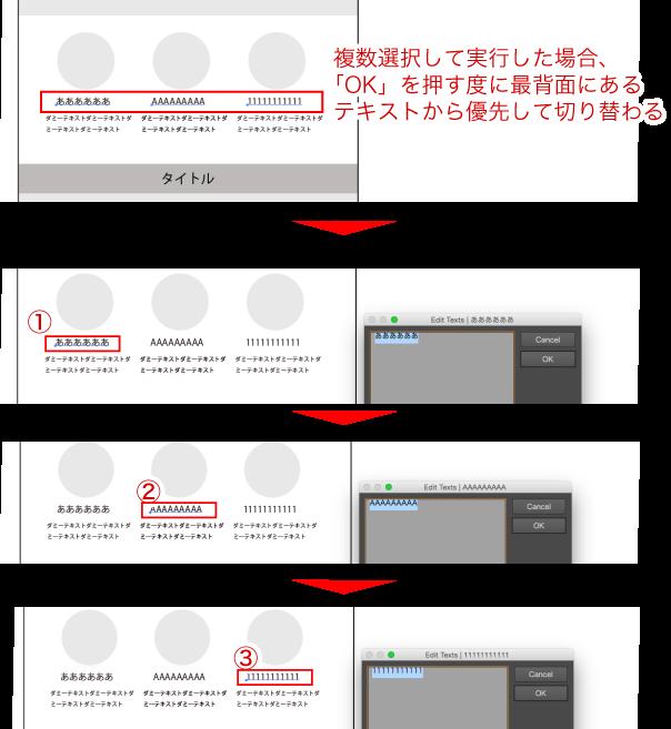 select_txt04
