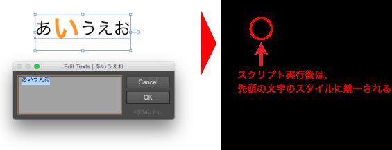 select_txt05