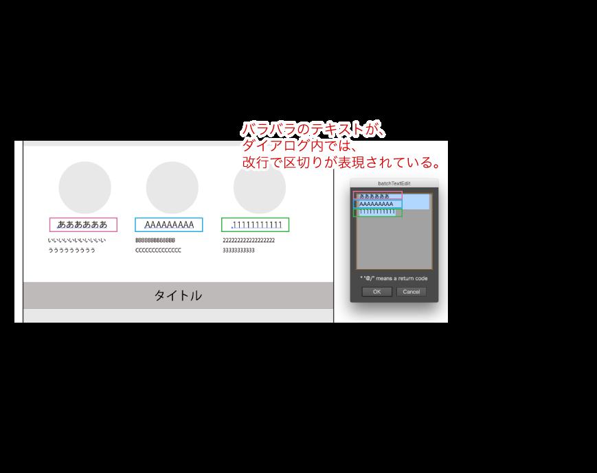 select_txt06