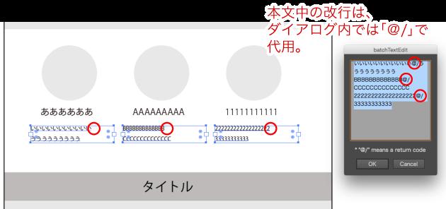 select_txt07