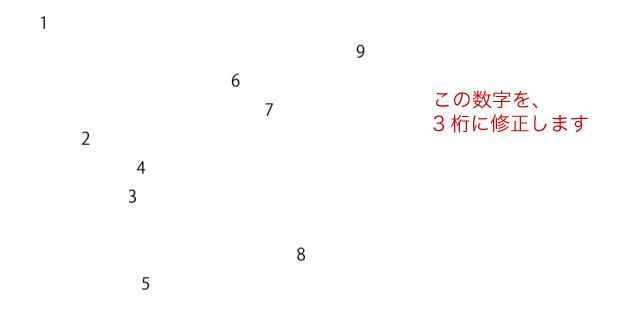 select_txt10